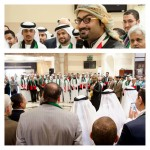 Ali Celebrates National Day