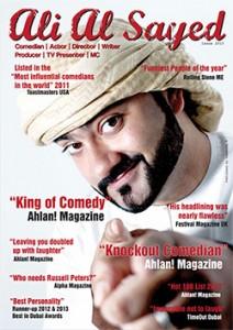 Ali-Al-Sayed-Press-Kit-Cover