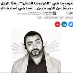 Ali-CNN